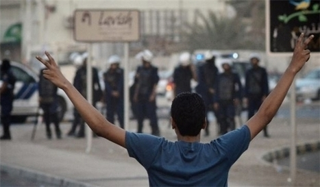 Bahraini Protesters Hold Anti-Regime Demos | Human Rights and the Will to be free | Scoop.it