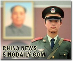 China puts another senior official under investigation | Sustain Our Earth | Scoop.it