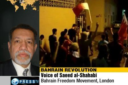 'West supporting dictatorship in Bahrain' | Human Rights and the Will to be free | Scoop.it