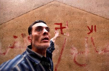 Les racines de la violence religieuse sont à la fois dans l'Etat et la société | crimes & abus au nom de Dieu | Scoop.it
