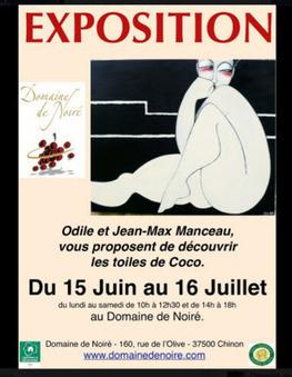 Jim's Loire: Exhibition Coco@Jean-Max Manceaux's Domaine de Noiré, Chinon | DOMAINES ET CHATEAUX AOC CHINON | Scoop.it