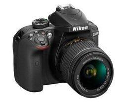 Nikon Launches 24.2MP D3400 DSLR | I Heart Camera | Scoop.it