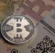 Instalado el primer cajero de moneda digital, bitcoin, en Madrid - Finanzas.com | Criptodivisas | Scoop.it
