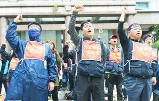 S Korea union representatives return to Taipei to protest against factory shutdowns | Asian Labour Update | Scoop.it
