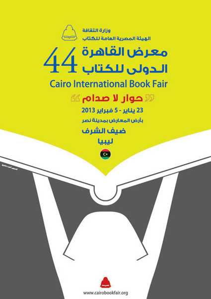 Cairo International Book Fair poster revealed with subtle change - Ahram Online | Be Bright - rights exchange news | Scoop.it