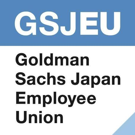 Former Goldman Employees Form Union in Japan | Asian Labour Update | Scoop.it