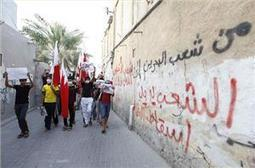 Deaths reported after Bahrain protests   Trade unions and social activism   Scoop.it