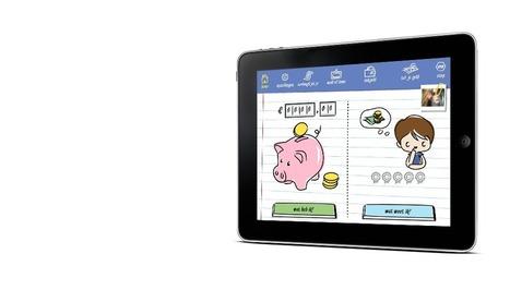 Kidz 'n Cash | De app waarmee kinderen om leren gaan met geld | apps voor het onderwijs | Scoop.it