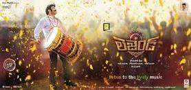 Balakrishna's Latest Legend Movie Review 2014 | musiclyrics | Scoop.it