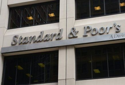 Washington va porter plainte contre Standard and Poor's | (R)évolutions de la société | Scoop.it