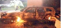 1+ Head of Military Prosecutor Office Dies in East of Libya #Benghazi #Libya #Feb17Crimes | Saif al Islam | Scoop.it