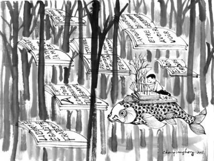 Lire est le propre de l'homme. De l'enfant lecteur au libre électeur | Library & Information Science | Scoop.it
