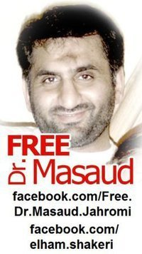Free Dr.Masaud Jahromi | Human Rights and the Will to be free | Scoop.it