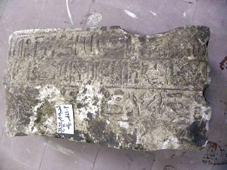 Découverte à Matareya (le Caire) d'une nouvelle pièce archéologique remontant à la 18ème Dynastie | Égypt-actus | Scoop.it