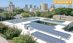 20 Cities Shining Brightest With Solar Energy | Ciudades & Cities | Scoop.it