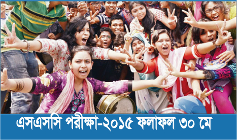 SSC Result 2015 Bangladesh Education Board Result - All Results BD 24 Bangladesh | Bangladesh Education Board Result | Scoop.it