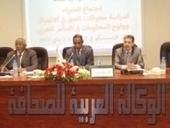 الدعوة إلى وضع منظومة قانونية شاملة من أجل ضمان الحق في الاتصال والولوج إلى المعلومات في العالم العربي | apapress | Scoop.it