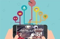 Things to know before making your own mobile game | Technology Trends | Scoop.it
