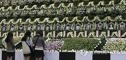 Grief overwhelms funerals for students killed in ferry disaster | The Student Body | Scoop.it