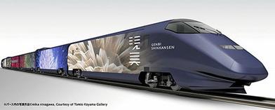 Who needs a window view? Niigata Shinkansen to feature art galleries - Asahi Shimbun | Railway anthology | Scoop.it