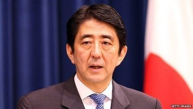 China media: Japan tensions | Business Continuity News | Scoop.it