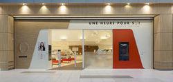 Découvrez le nouveau concept d'Une heure pour soi des centres E.Leclerc | Retail and consumer goods for us | Scoop.it