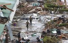 Canadian Visa Program for Super Typhoon Yolanda Victims | Canada Immigration Consultants | Scoop.it