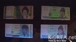 Korean Tech: How Banks Keep Your Money Safe | Advanced Korean Technology | Scoop.it