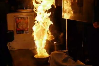 Fire Ramen in Kyoto   Japan Probe   Japon   Scoop.it