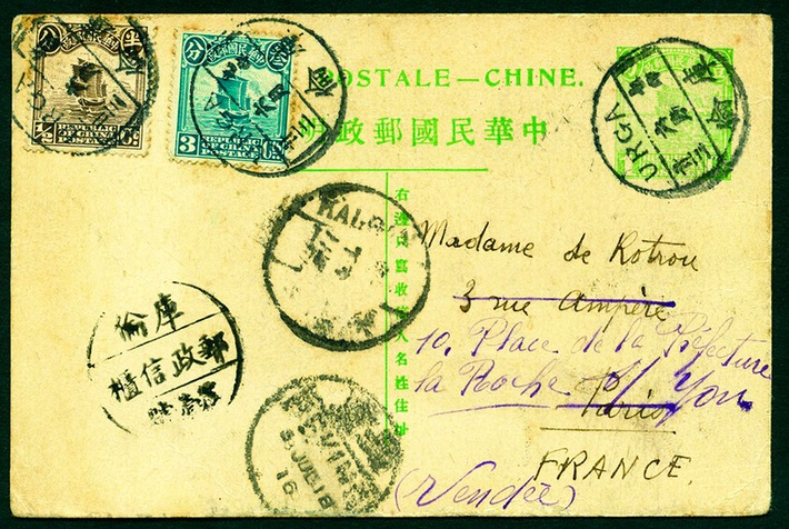 Zurich Asia to present rare stamps and philatelic treasures in February Hong Kong sale | Art Daily | Kiosque du monde : Asie | Scoop.it