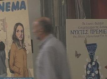 Golden Age of Greek cinema | What's new in Visual Communication? | Scoop.it