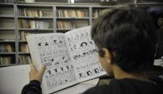 Consulta a bibliotecas nas escolas cai com o avanço de séries - EBC | Incentivo à Leitura em Bibliotecas Escolares | Scoop.it