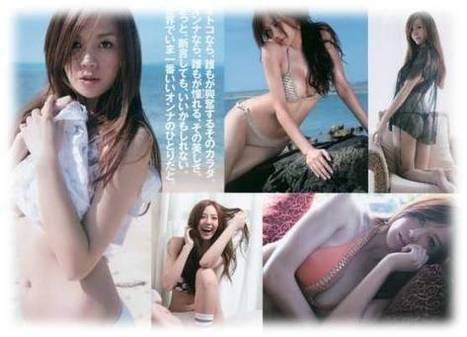 Sexiest Asian Model - Cica WeiTong - Asian Girls #6 | Asian Girls Review | Scoop.it