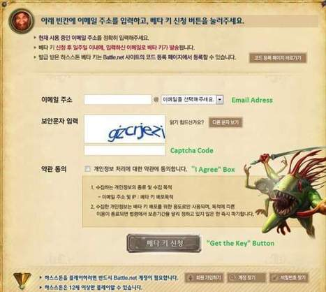 HearthStone – How to get a CBT key until December 29 | Archeage Online | Scoop.it