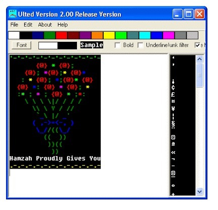 ULTed the Ultimate ASCII Editor for ASCII Art | IRCDiary | ASCII Art | Scoop.it