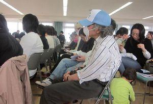 [Eng] Des parents combattent les limites de radioactivités élevés pour les enfants | The Independent | Japon : séisme, tsunami & conséquences | Scoop.it