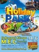 Διαγωνισμός με δώρο 5 διπλές προσκλήσεις για το μεγαλύτερο Πάρκο Διακοπών Athens Holiday Park στο M.E.C. Παιανίας | Κέρδισέ το Εύκολα | Διαγωνισμοί με δώρα , Κέρδισέ Το Εύκολα | Scoop.it