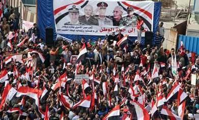 Pro-regime rally denounces Egypt's 'enemies' | Coveting Freedom | Scoop.it