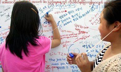 Literature needs freedom – and freedom needs literature - The Guardian | Burmese Literature | Scoop.it