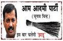 Kejriwals 16 Questions to Modi | MarketOnMobile Blog | Market on Mobile News | Scoop.it