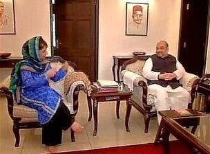 BJP-PDP to form government in J&K | Indian Politics | Scoop.it