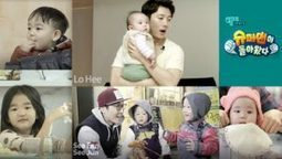 161 the return of superman ep 161 eng sub