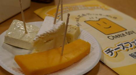 Le Cheese Day 2013 au Japon, c'est aujourd'hui | japon | Scoop.it