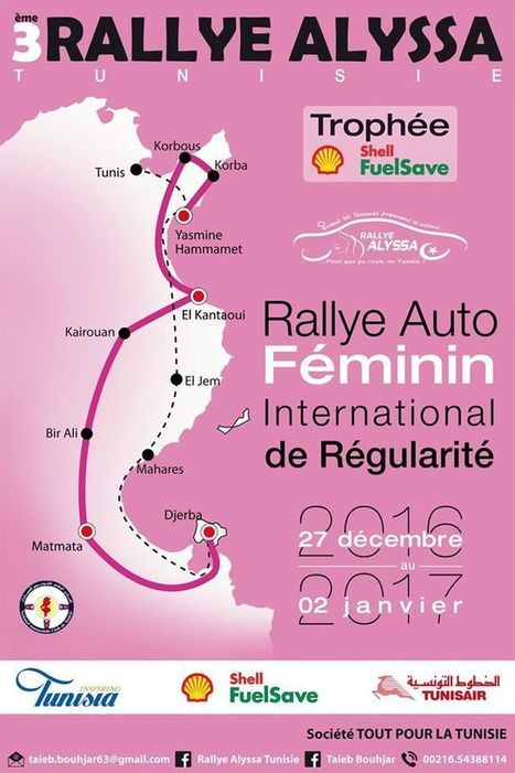 Rallye Alyssa de Tunisie | Communiquaction | Communiquaction News | Scoop.it