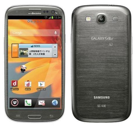 Samsung Galaxy S3 Alpha launched in Japan | Mobile IT | Scoop.it