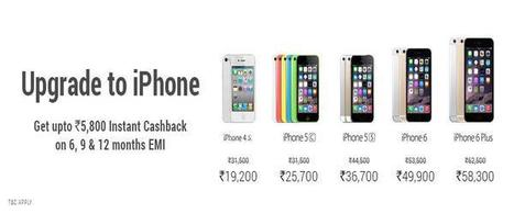 Apple iPhone Mobile - Buy Apple iPhone Online at Best Price in India - Infibeam.com | Online Shopping Store | Scoop.it