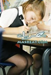 نتيجة الصف الثالث الابتدائي محافظة الاسكندرية 2014 natiga   نتيجة الصف السادس الابتدائي 2013   Scoop.it