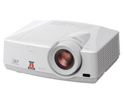 Gamme de vidéoprojecteurs ultra-portables   sicontact-videoprojecteurs   Scoop.it