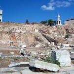 La antigua Eleusis   Absolut Grecia   Mitología   Scoop.it