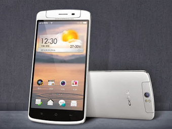 Oppo N1 available from December in Germany | Mobile Technology | Scoop.it